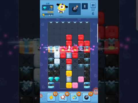 BT21 puzzle star 675 (1 star win)