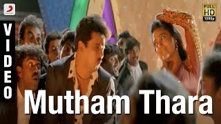 Jaihind - Mutham Thara Official Video | Vidyasagar | Arjun