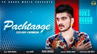 PACHTAOGE (Cover Version) Ruks Bhagu   Arijit Singh   Jaani   B Praak   PR Bhagu Music