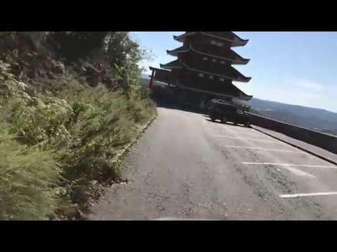 Driving to the Pagoda on Skyline Drive in Reading, PA