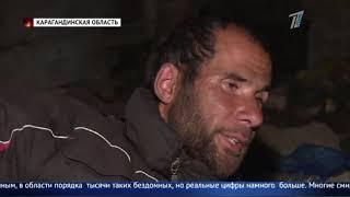 Житель Сарани оказался на улице из-за произвола родных