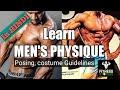 MEN'S PHYSIQUE TUTORIAL - common mistakes