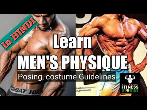 MEN'S Physique? Mistakes you make in posing, costume etc by COACH BALI