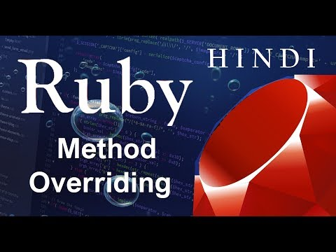 Ruby Programming Tutorial-22-Method Overriding