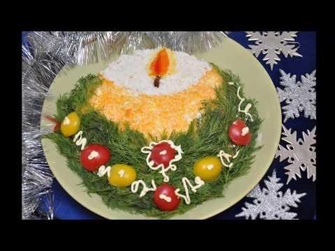Лучшие рецепты салатов.Салат с маслинамииз YouTube · Длительность: 2 мин27 с