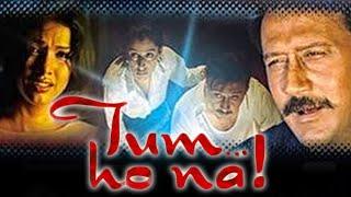 तुम हो ना (2005) पूर्ण हिंदी मूवी | रिया सेन, जैकी श्रॉफ, सुमित निझावन