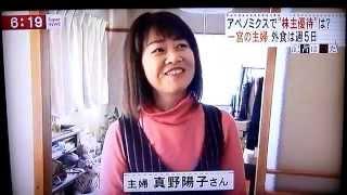 株主優待大好き by ようこりん