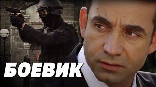 Крутой фильм про криминал и отдел внедрения - ЛЕКТОР / Русские детективы новинки 2020