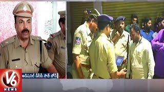 Hyderabad Police Conducts 'Operation Chabutra' In Old City | 188 Youth Held | Hyderabad | V6 News