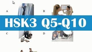 HSK3 Sample Test Paper Q6-Q10