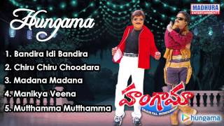 Hungama - Jukebox - Telugu Movie Songs