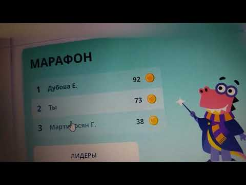 как не заниматься на учи.ру?
