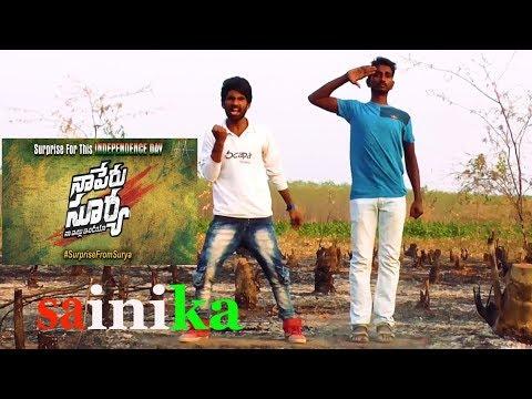 Sainika song dance cover | naa peru surya naa illu india songs |Allu Arjun, Anu Emmanuel,Vakkantham