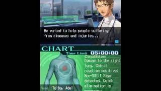 Trauma Center: Under the Knife 2 - Chapter 7-4: Dream