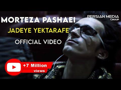 Morteza Pashaei - Jadeye Yektarafe (مرتضی پاشایی - جاده یک طرفه - ویدیو)