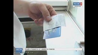 Из-за технического сбоя в банкоматах Сбербанка пополнить ЕТК стало проблематично