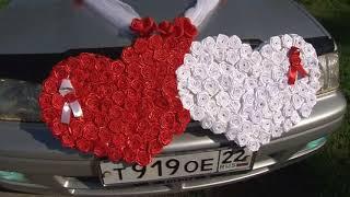 клип свадьбы Карповых, с. Куйбышево