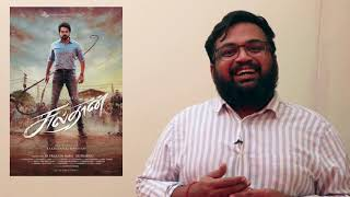 Sulthan review by prashanth