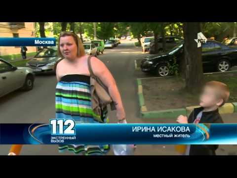 В Москве жители жалуются на аптеку, которую заполонили наркоманы