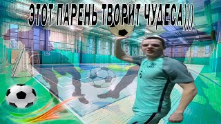 ФУТБОЛ МАСЛЯНИЦА 2020 РЫБАЛКА ПСЕЛ 1 ОКУНЬ
