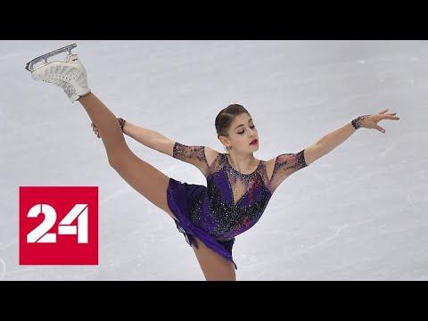 Алена Косторная стала чемпионкой Европы по фигурному катанию - Россия 24
