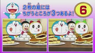 Doraemon dora raw tập 529-Mắt Kính Ảo Giác&Giấy Xếp Hình Động Vật