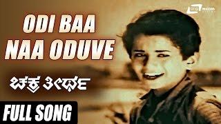 odi baa song from chakratheertha stars dr rajkumar jayanthi udayakumar