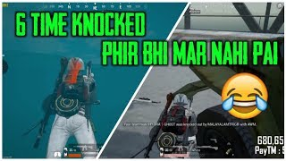 GOT KNOCKED 6 TIMES😂😂 || H¥DRA | Alpha TROLLING BRIDGE CAMPERS 😋|| PUBG MOBILE FUNNY HIGHLIGHTS!