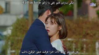 YONGZOO (YEZI) -In Your Eyes (Drama Ver.) Are You Human Too? OST 7 Arabic sub مع النطق