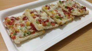 Grilled Open Veg Sandwich By:- Chef Shaheen