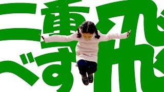 ミーミちゃんねる登録お願いします https://goo.gl/iwwhMq メールでのお問い合わせはこちら! コラボやお仕事などなんでもどうぞ^^ mimichannel@kiii.co.jp...