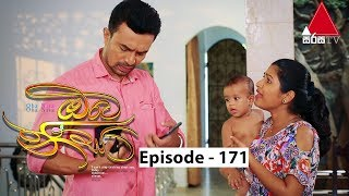 Oba Nisa - Episode 171 | 04th December 2019 Thumbnail
