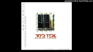 -  אחרי   Eldad Lidor - Entrances and exits - After