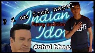 Funny audition in indian idol |new vine video comedy scene by avi ki vines the beginner avi
