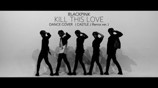 [PLAY MUSIC GROUND] #MCND 블랙핑크(BLACKPINK)-Kill This Love ...