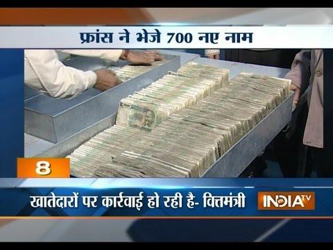 Black money: France hands a list of 700 names having Swiss account