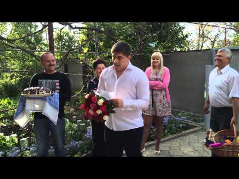 Как сватать невесту