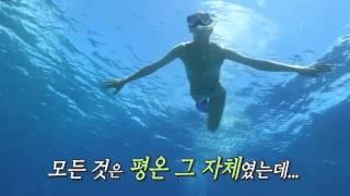 150529 Sistar Dasom snorkeling in bikini