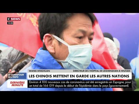 Les chinois mettent en garde les autres nations