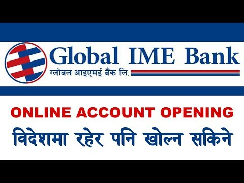 How to open global IME bank online Account Step by Step