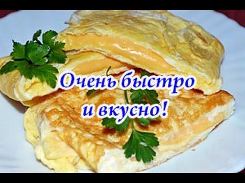 что приготовить из яиц и сыра