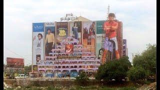 Mersal Teaser Celebration In Ram Muthuram Cinemas
