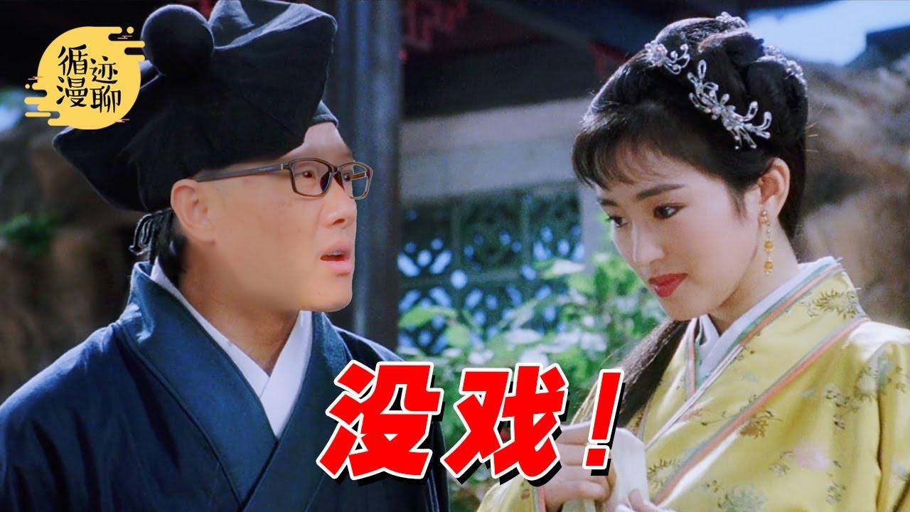 """袁腾飞聊历史上的""""土猪"""":能拱到白菜吗?"""