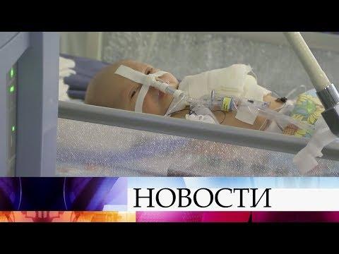День детского сердца прошел в центре имени Бакулева.