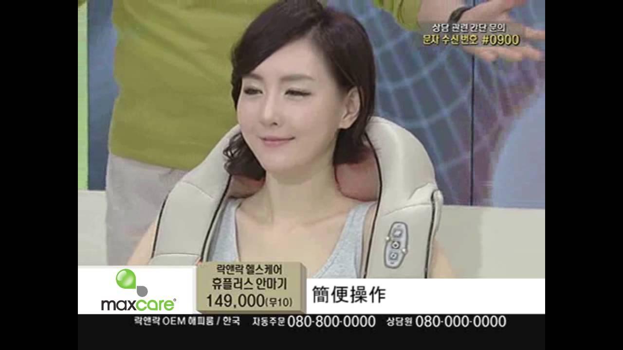 韓國電視購物頻道介紹 - YouTube