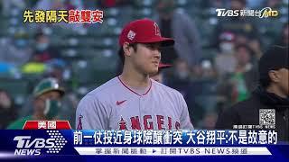 大谷翔平先發隔天繳雙安 鬼才教頭讚「不同生物」|TVBS新聞