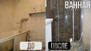 видео Где заказать ремонты квартиры в Харькове