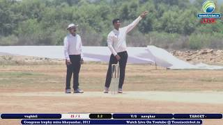 match 2 |congress trophy 2017 mira bhayandar 2017