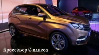 Новые модели АвтоВАЗа 2017-2018 года