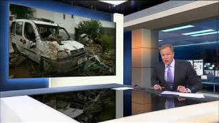 Extreme weather 2018 - Majorca flash flood (Spain) - ITV News - 10th October 2018